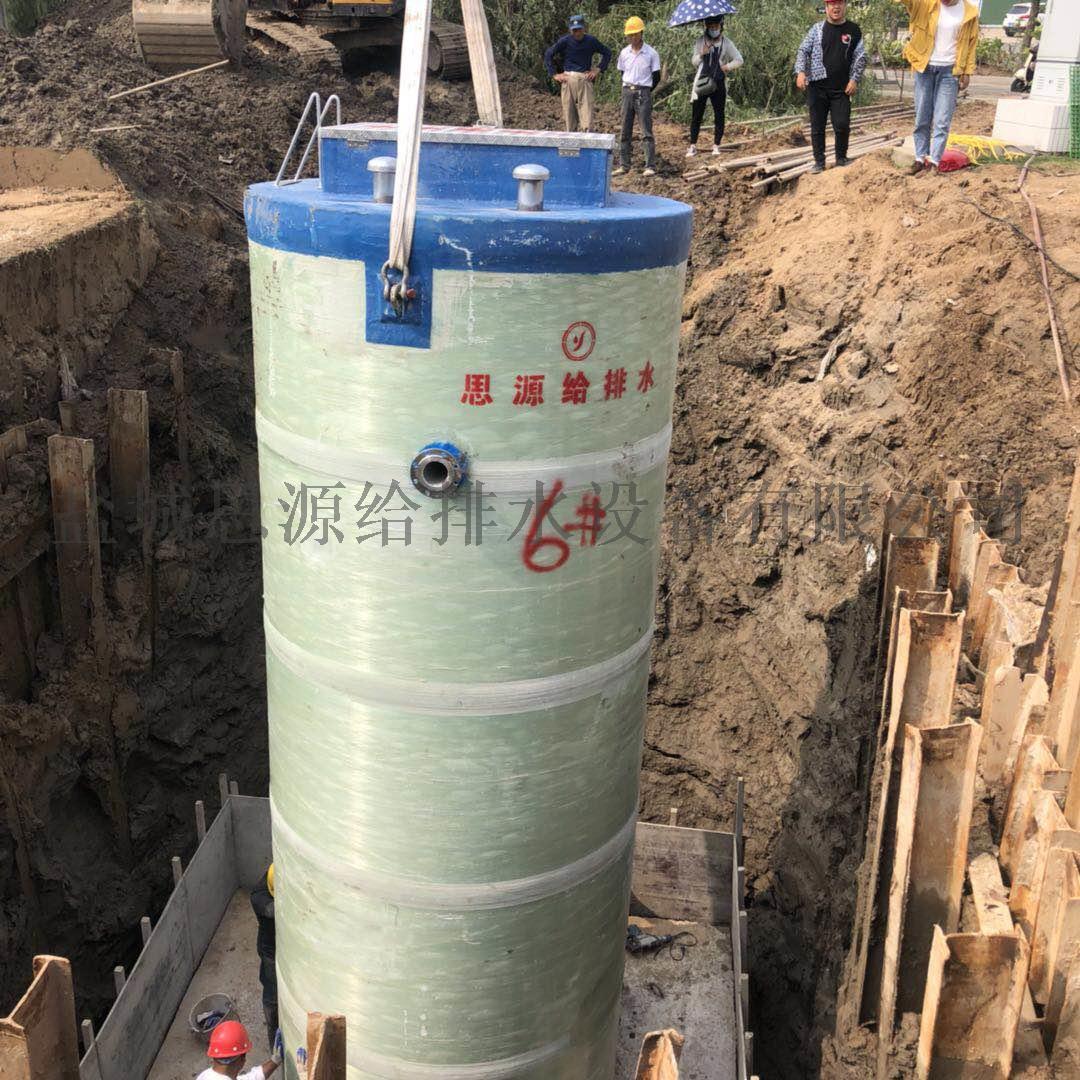 地埋式污水提升预制泵站定制厂家931727215