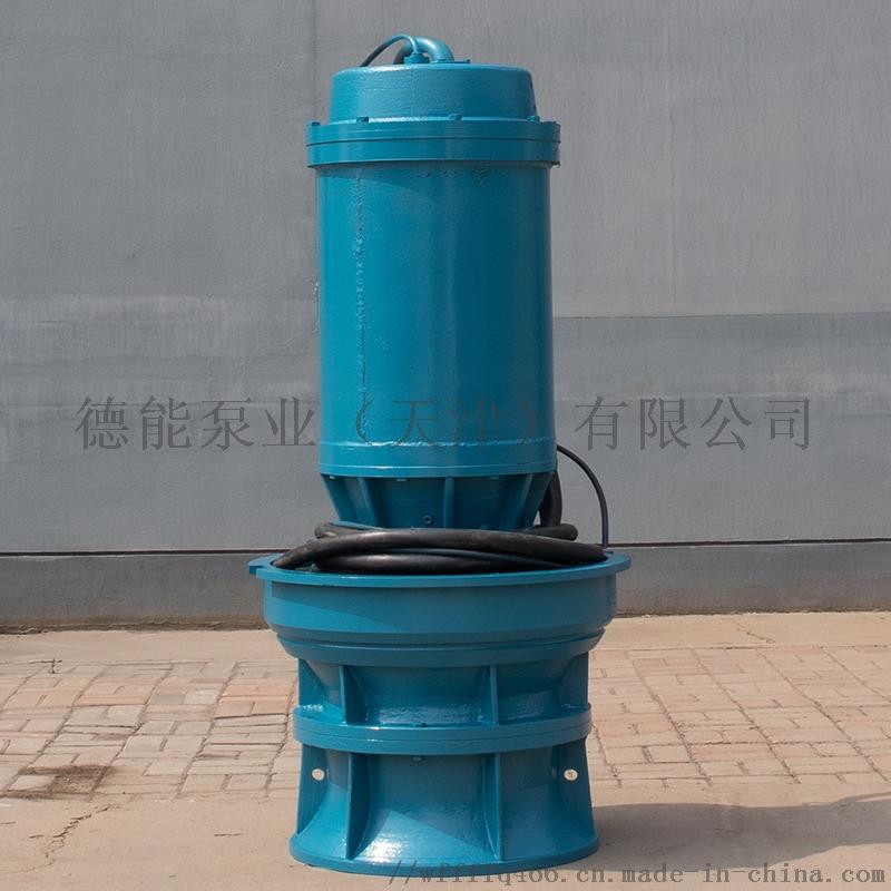 陕西500QZ-125井筒式潜水轴流泵866389992