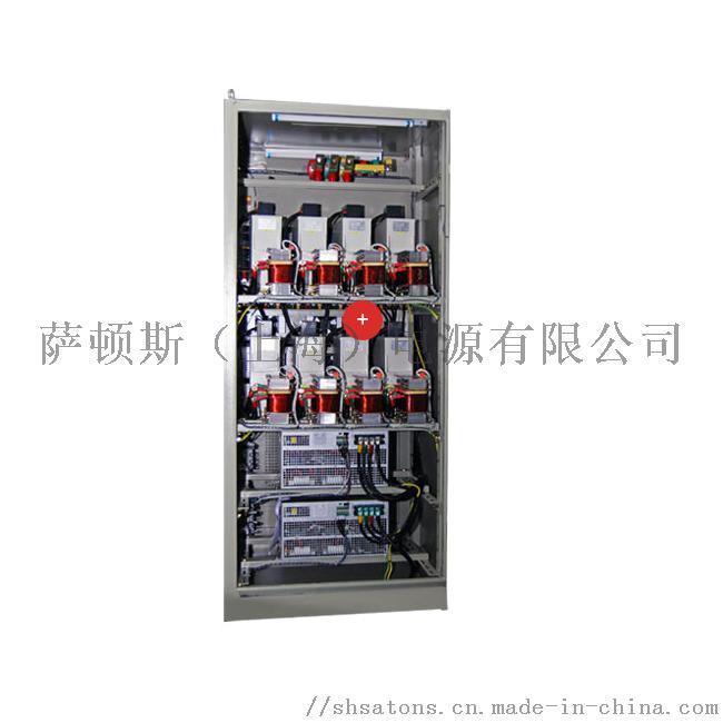 薩頓斯高壓靜止無功發生器SVG 靜止無功發生裝置837363045