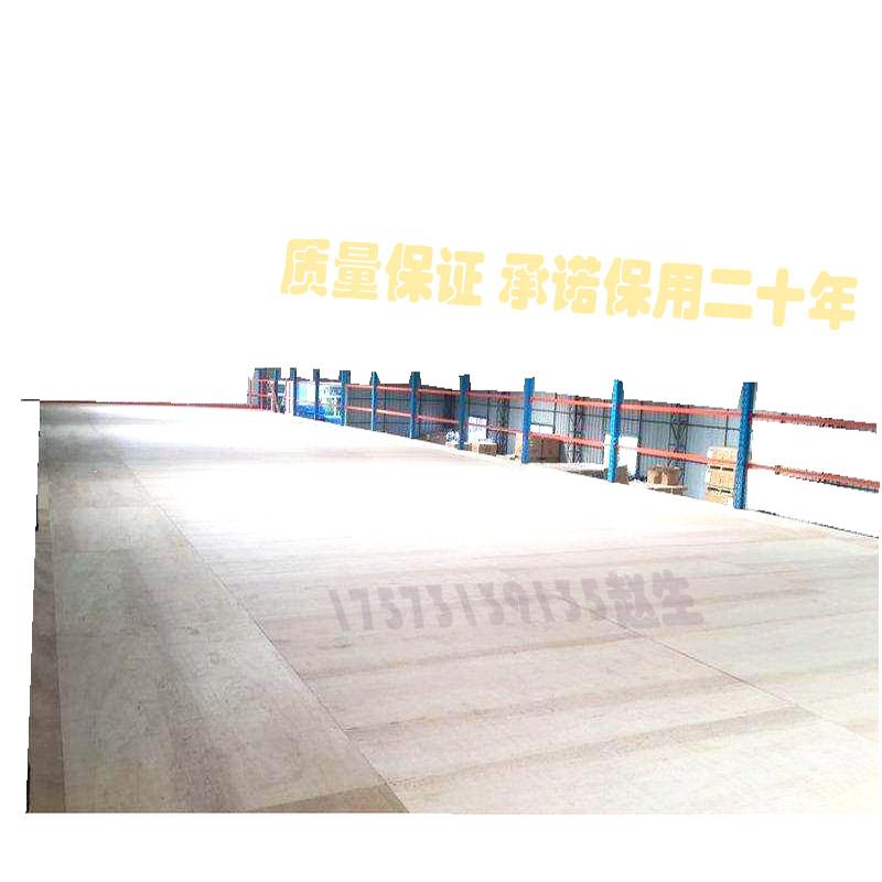 东坑货架平台,东坑仓储平台,东坑货架厂150552755