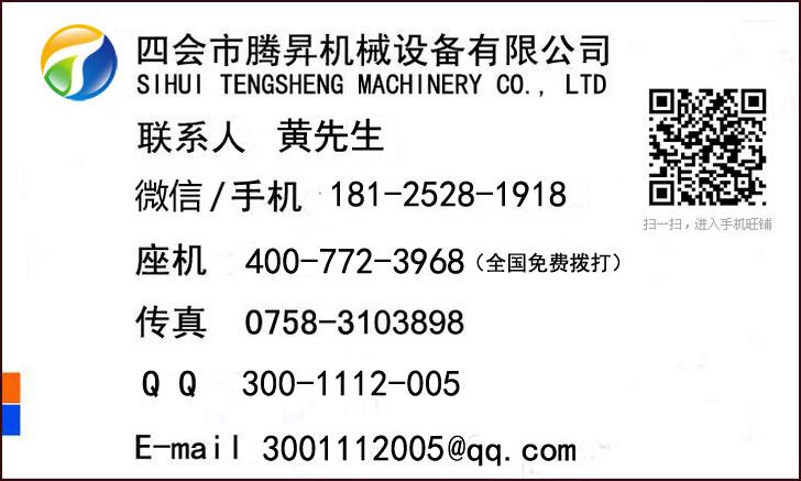 青椰子削皮機TS-P20 自動海南青椰子削皮設備134702105