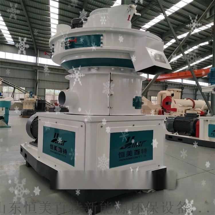 大型木屑颗粒机设备,稻壳燃料成型机838716422