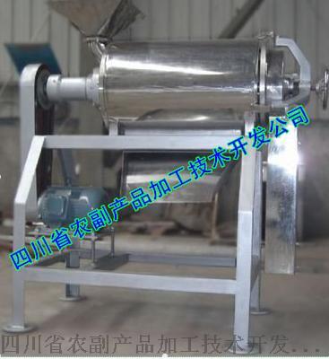【梨膏生產設備】雪梨膏生產設備,秋梨膏生產設備737060342