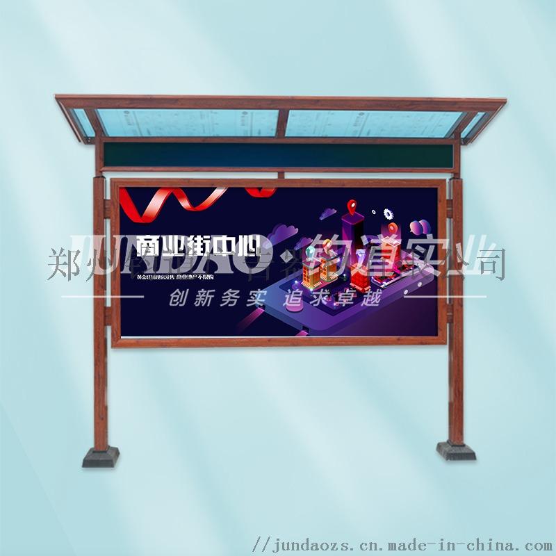 郑州户外广告栏宣传栏供应商854912182