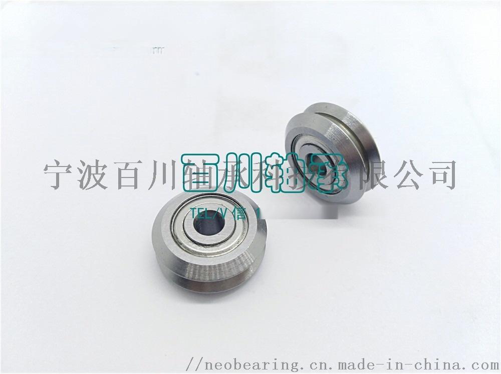 VW1/5ZZ 内径5mm直角滚轮826569522