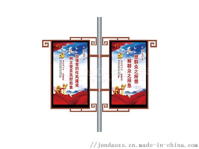 安阳社区灯杆灯箱款式多样120256025