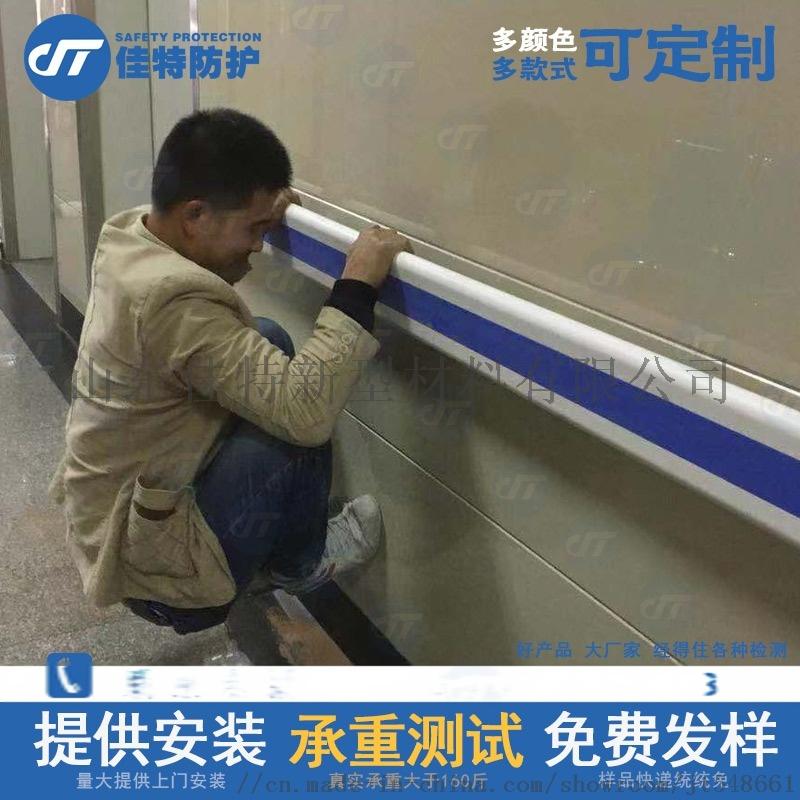 佳特医院用走廊防撞扶手PVC140养老院816524975