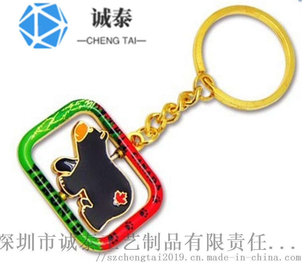 时尚钥匙挂件定制三角形钥匙扣找东莞钥匙扣厂家869528675