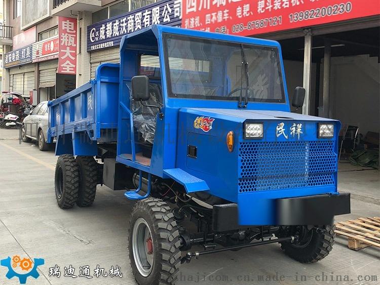 四驱拖拉机,四驱工程车129587755