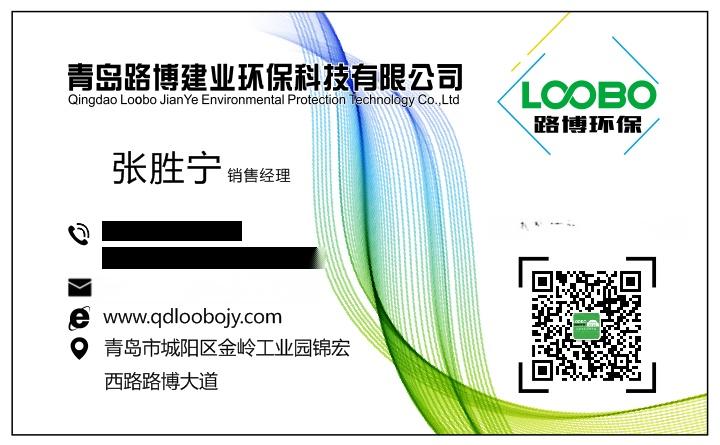 路博環保LB-3010非分散紅外吸收法煙氣分析儀824708922