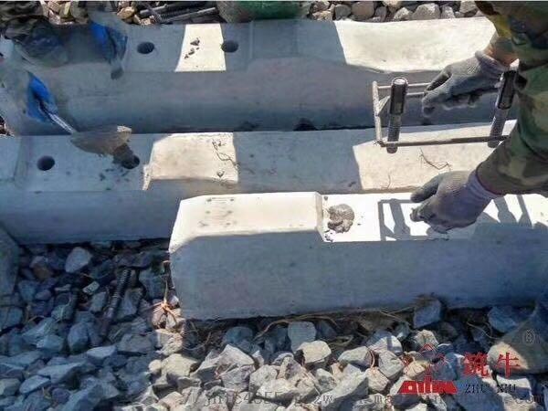 道釘錨固劑-施工2.jpg