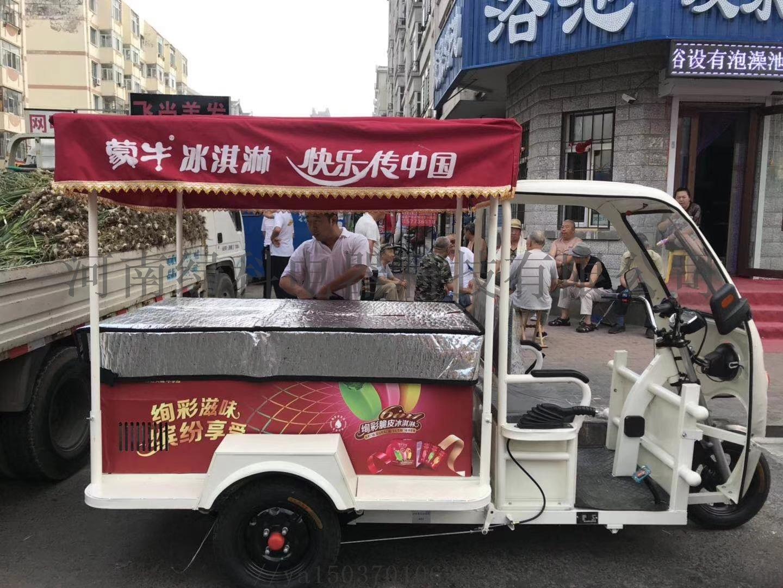 绿科冷链三轮车冷冻车解决冷链运输**一公里难题112992485