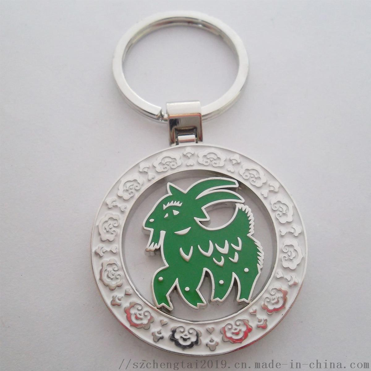 白酒纪念钥匙扣定制,活动钥匙圈制作,定制锁匙扣厂113580815