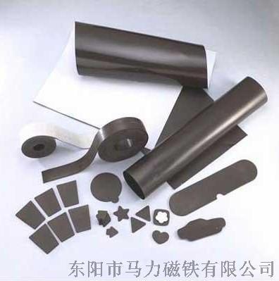 钕铁硼橡胶磁条 单面软磁 双面磁铁 塑料磁铁820628195