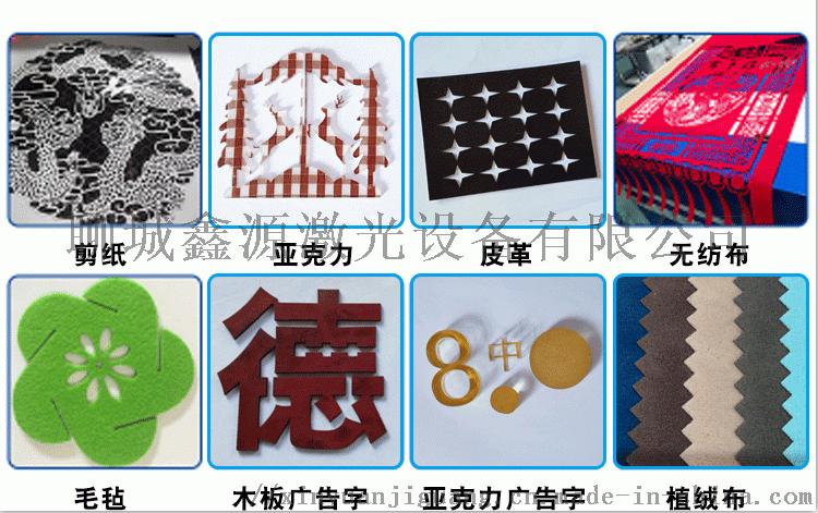 陶瓷激光雕刻机风景人物图案激光雕刻动态激光打标机110118572