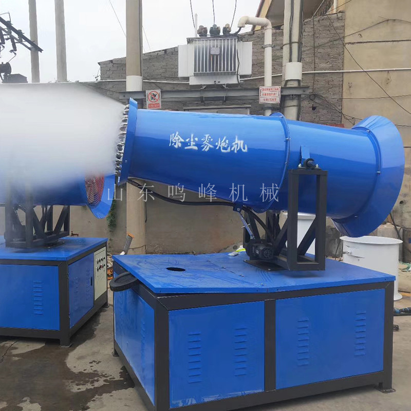 施工建设环保喷雾炮,扬尘治理喷雾炮131573712