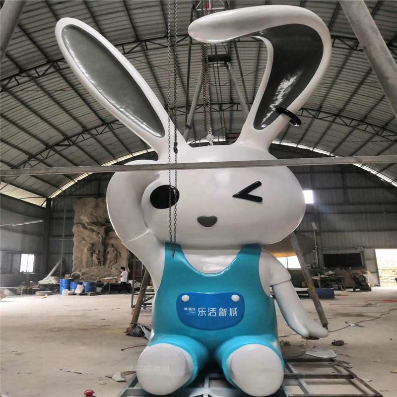 玻璃钢白兔雕塑 楼盘小区景观卡通雕塑造型952997535