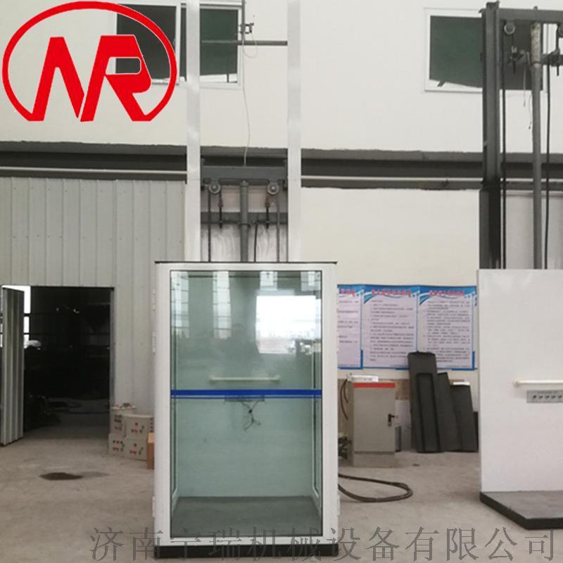 家用别墅电梯 家用微型电梯 二层家用液压小电梯848183572