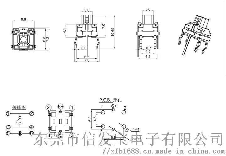 7X7防水A.jpg