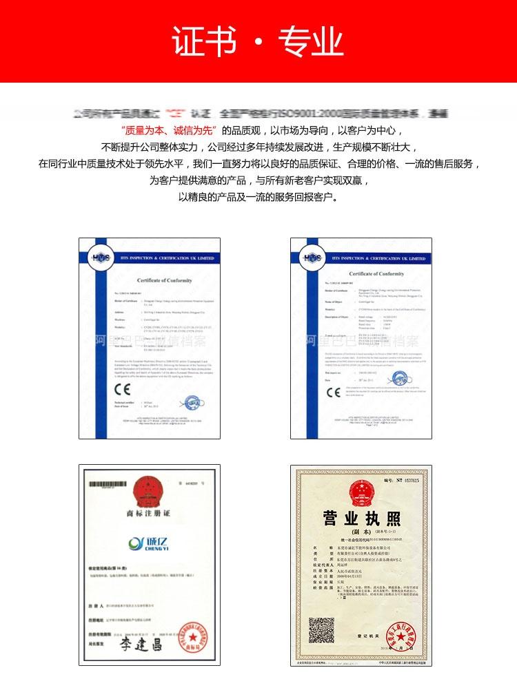 品牌简介、证书、详情页_02.jpg