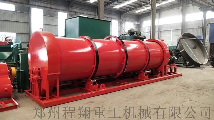 山西猪粪如何做有机肥 新型有机肥造粒机 转股搅齿三组合造粒机135181365