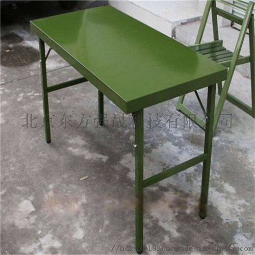 手提野戰餐桌,軍用餐桌124939075