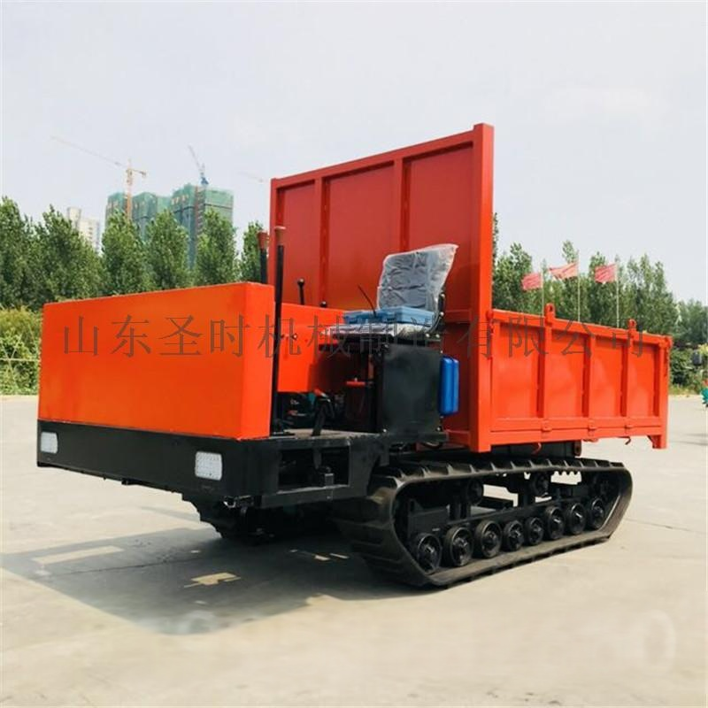 3吨履带式运输车 (29).jpg