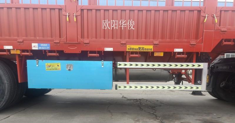 陝西漢中13米倉欄多少錢131386805