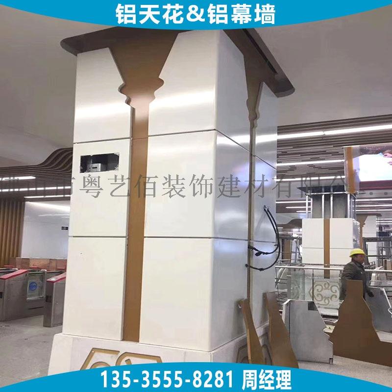 铝单板-包柱子铝单板3-29 (13).jpg