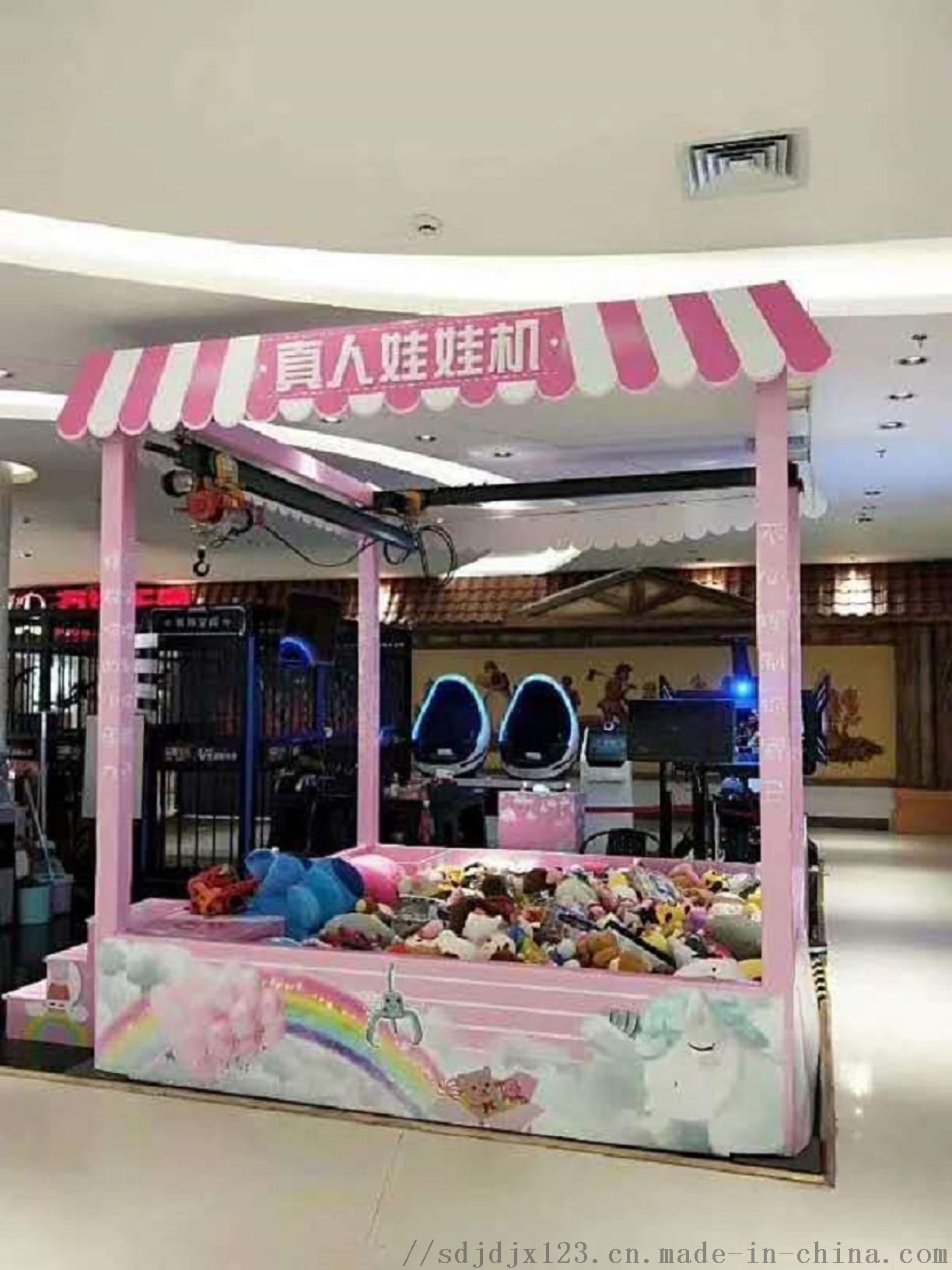 佳达机械真人抓娃娃机  扭蛋机娃娃机厂家欢迎您846916662