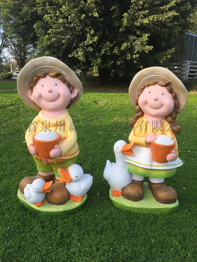 草帽小孩花园摆放装饰品 户外园林景观庭院工艺品85534625