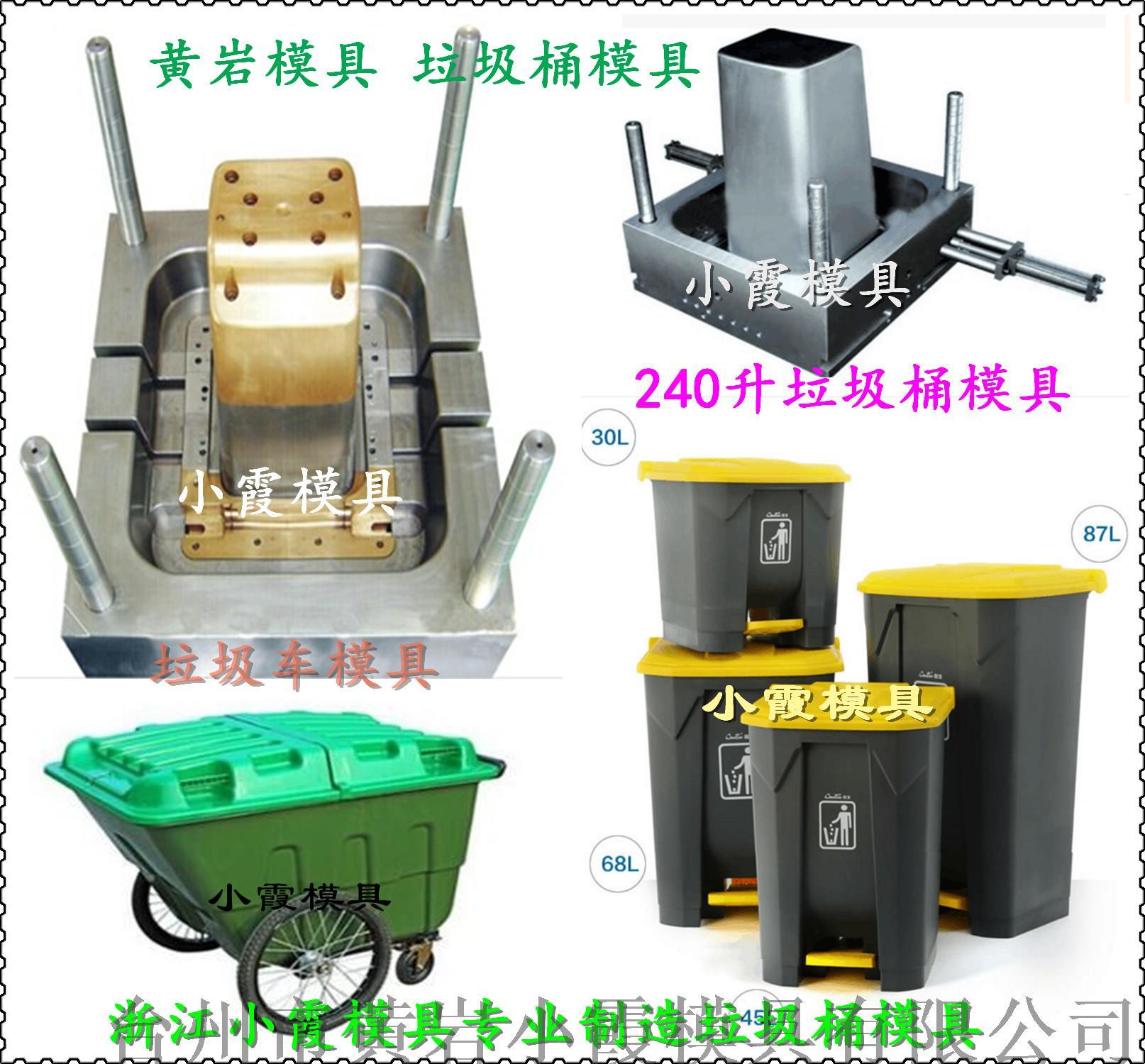 塑胶垃圾桶模具 (1).jpg