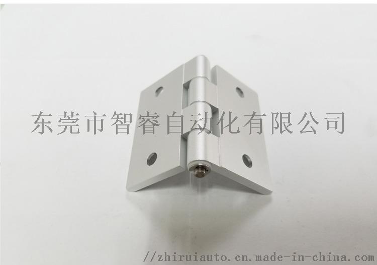 产品详情模板_13.jpg