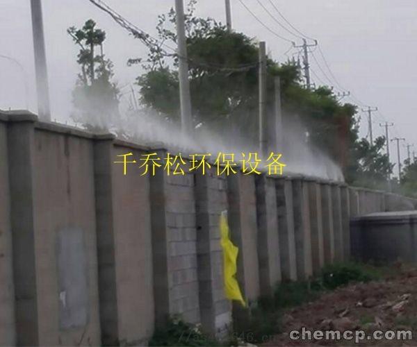 海东建筑工地围挡围墙喷淋816351645