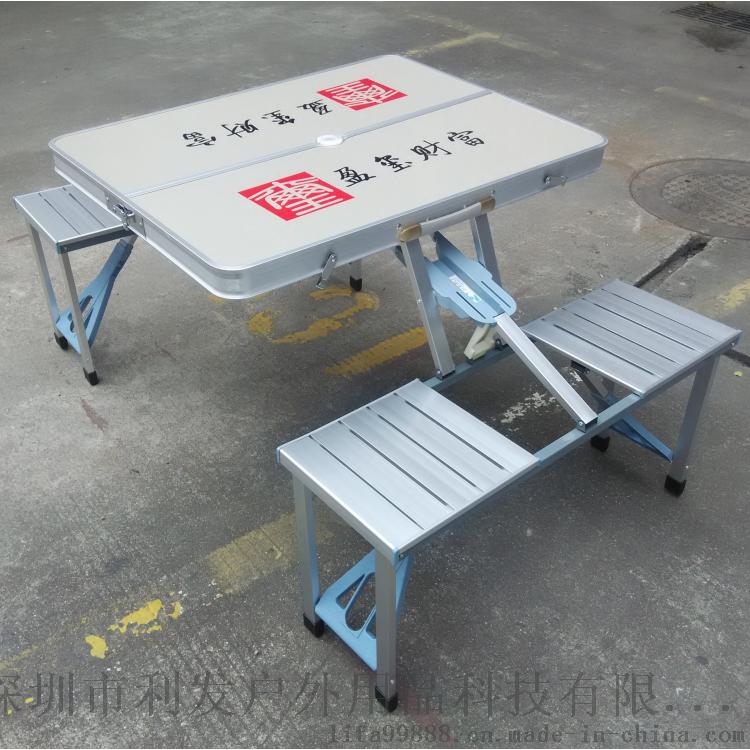 广告连体桌03