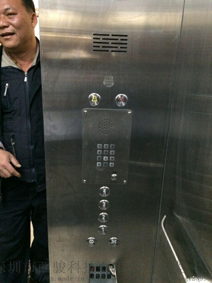 KNZD-15 电梯内安装.jpg