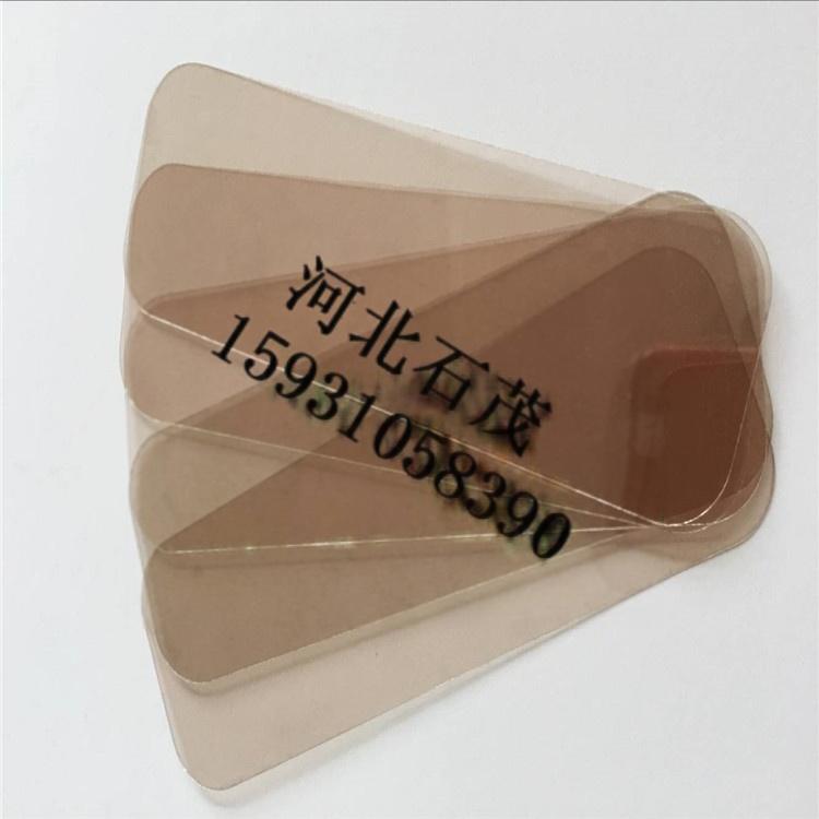 石茂厂家直销云母片 优质茶色云母  质量保证48419985