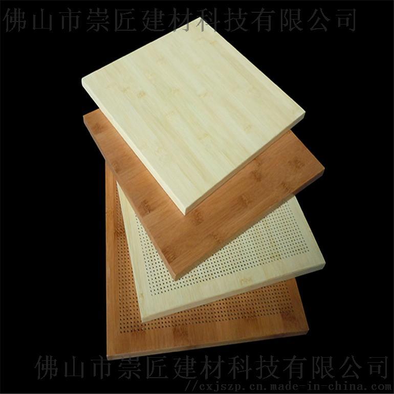 木紋蜂窩板 (5) - 副本.jpg