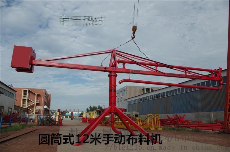 15米手动布料机混凝土输送专用机械757869852