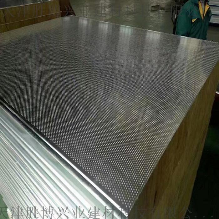岩棉淨化板,岩棉淨化板,岩棉淨化板廠家63301722