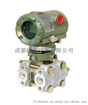 压力变送器EJA530A 成都横河EJA530A85302685