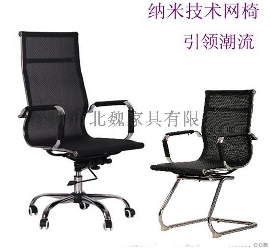 電腦椅子轉椅、電腦轉椅尺寸、電腦轉椅價格、電腦轉椅圖片、電腦椅十大品牌729210575