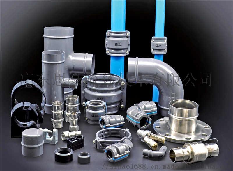 供應鋁合金節能空氣壓縮空壓機節能管道安裝全國發貨89072442