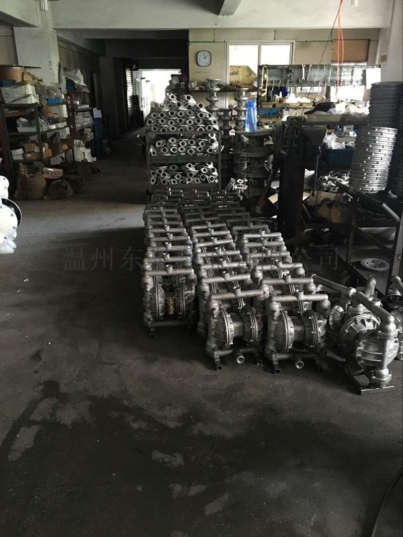 不锈钢气动隔膜泵 温州东泉气动隔膜泵73292845