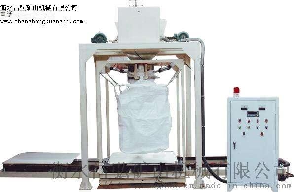 吨袋计量设备.JPG