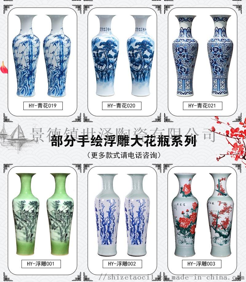 2米青花山水陶瓷落地大花_客厅陶瓷花瓶厂家149096075