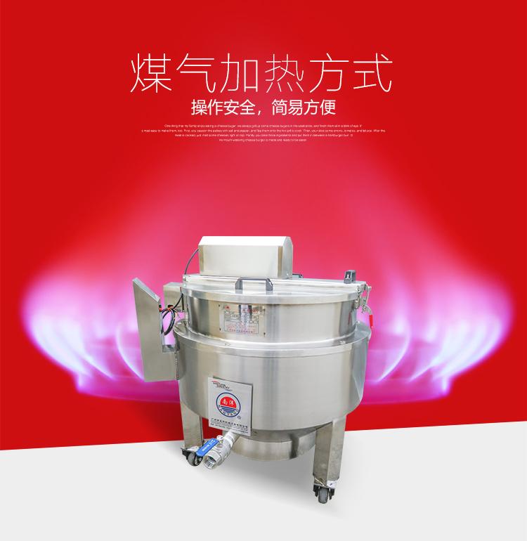 南洋夹层锅-燃气煤气便捷移动式_03.jpg