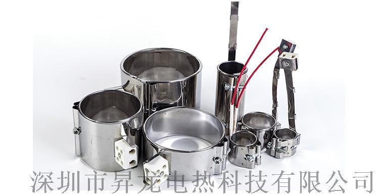 加熱圈220v注塑機射嘴陶瓷電發熱圈131203225