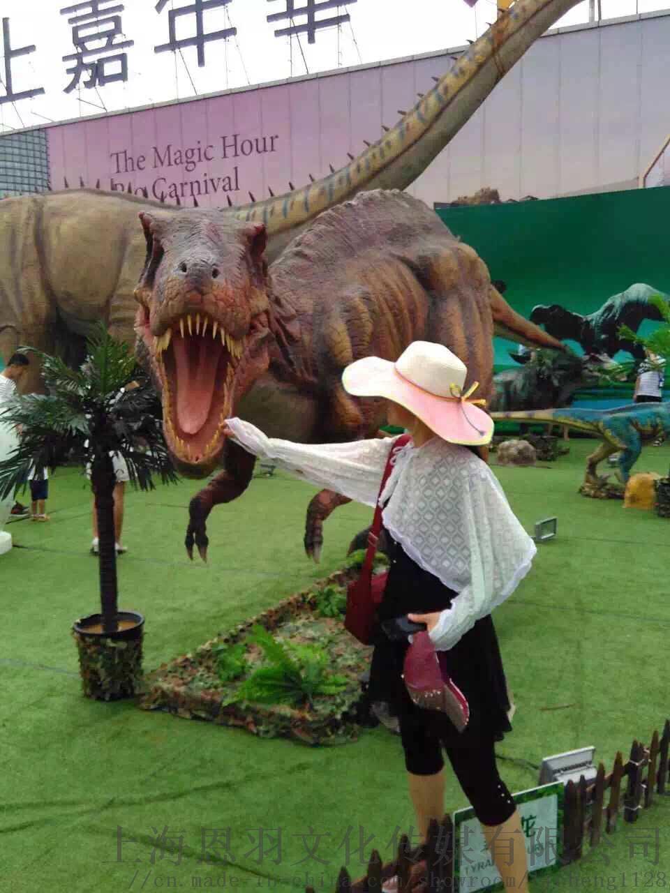 大型展览设备恐龙模型出租专业恐龙展租赁公司97765375