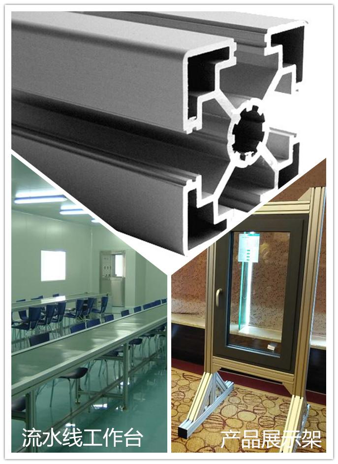 广东铝合金展架铝型材生产厂家兴发铝业826121385